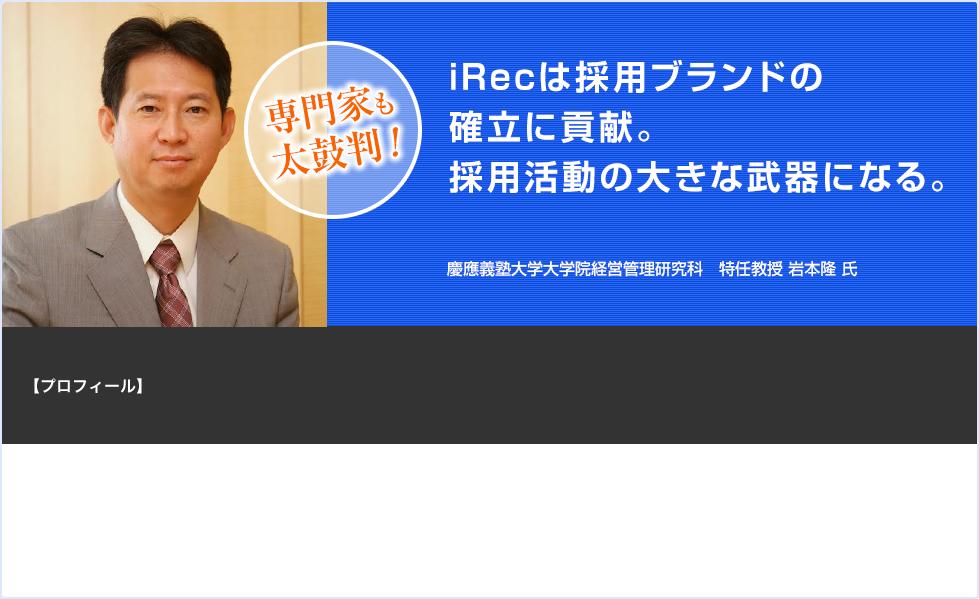 児童発達支援指導員 株式会社コペル 月給22万円以上 育休 -