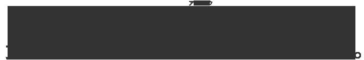 私たちがiRecで、貴社の採用活動をサポートいたします。