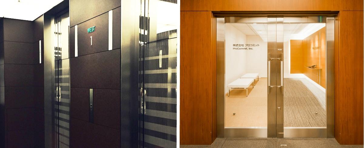 アクセス方法|アーク森ビル1階WESTWING